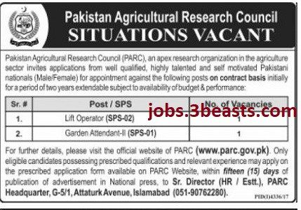 AlGhazi Tractors Ltd Job Advertised   Jobs