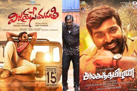 Sangathamizhan (2019) Tamil Full Movie Watch Online Free