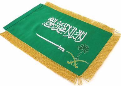 صور الشعار السعودي على العلم عالم الصور Porch Bed Image