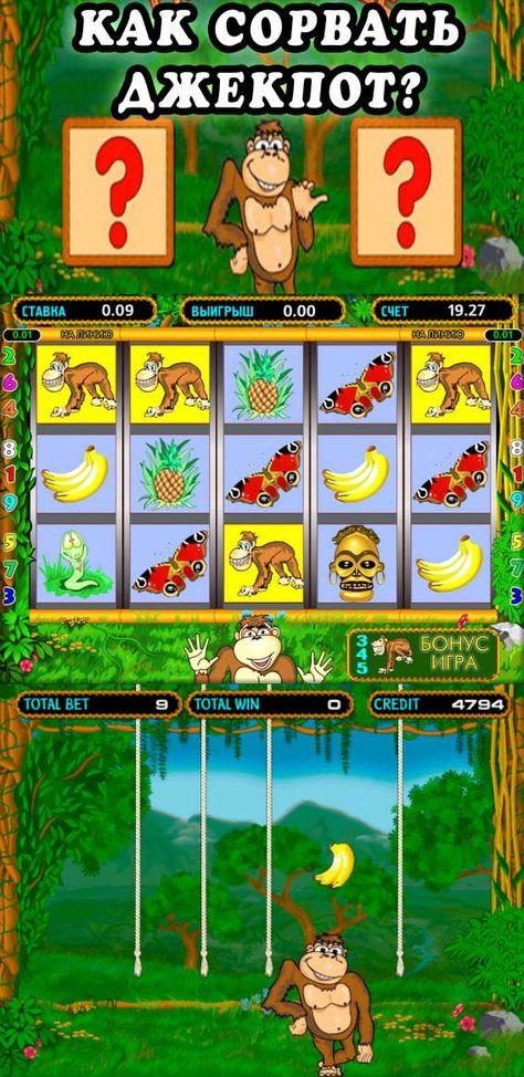 Игровые автоматы mega jack скачать бесплатно