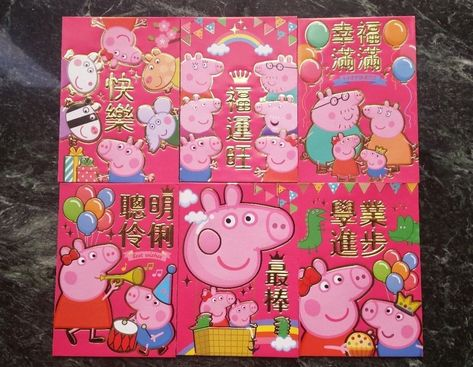 New Chinese New Year Pig Year 2019 Peppa Pig Red Pocket Envelope