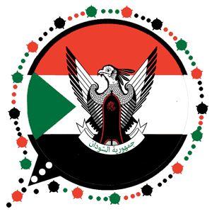 تحميل سوداني واتساب Sudaniwhatsapp تحميل سوداني واتساب Sudaniwhatsapp اهلا بكم متابعي مدونة تكنولوجيا الهواتف الذكية أقد Download Free App Cards Download App
