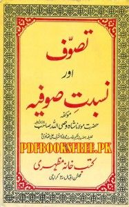 Qaiser mehmood (qaiserm269) on pinterest.