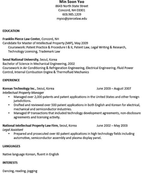 University Career Resume Example -    jobresumesample 1496 - intellectual property attorney sample resume