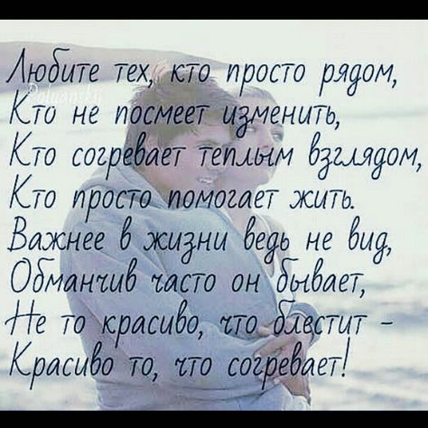 Russian Love Poems 1