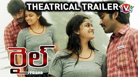 Dhanush Rail Movie Theatrical Trailer | Keerthy Suresh | Prabu Solomon | D. Imman