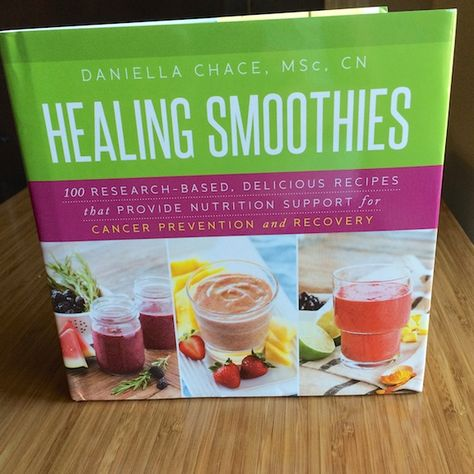 Vegan Cherry Berry Healing Smoothie