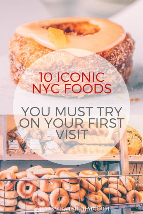 Iconic NYC restaurants you must visit on your first trip to NYC! #newyork #nyc #nysrestaurants #nycfoods