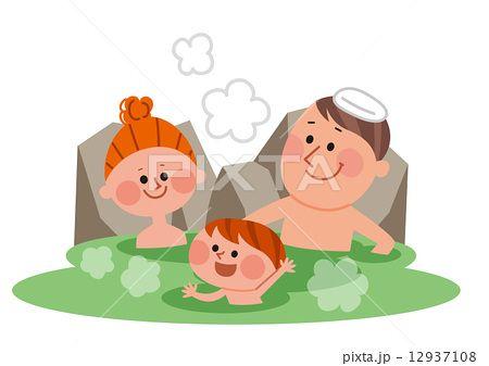 温泉 家族旅行のイラスト素材 No 12937108 写真素材 イラスト販売の