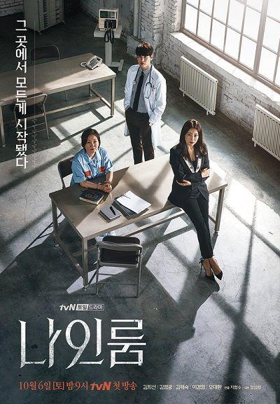 Room No 9 Korean Drama Korean Drama Korean Drama Online Watch Korean Drama