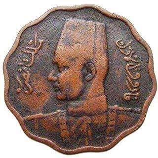 المليم الاحمر كان بـ 15 دولار أيام الملك فاروق والمليم الأحمر كان لدى البشوات فقط أما عامة الشعب فكانوا يعملون Egyptian History Coin Collecting Old Egypt