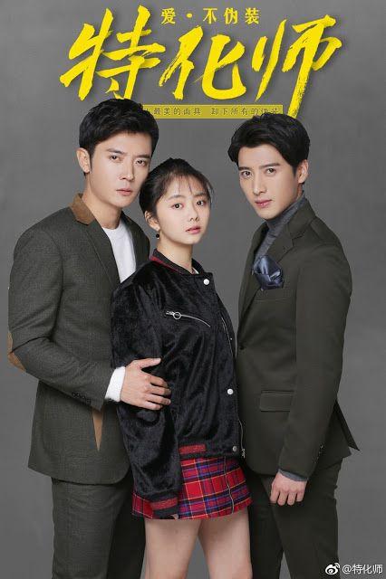 Faceoff 2017 Dramapanda Chines Drama Korean Drama Drama Movies