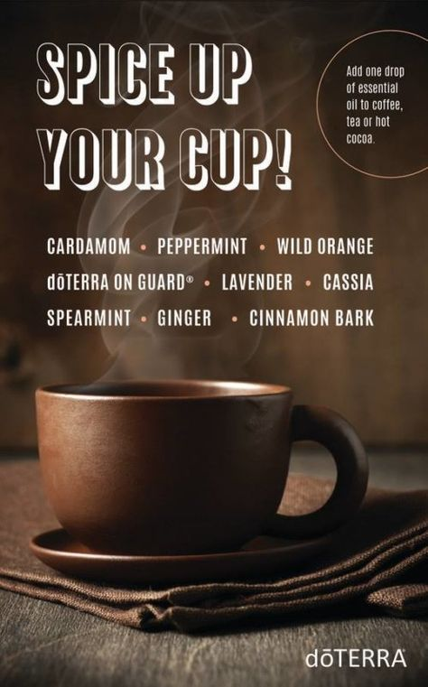 doTERRA Essential Oil Spice Up Your Cup Recipe