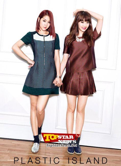 Sistar SoYoo and DaSom