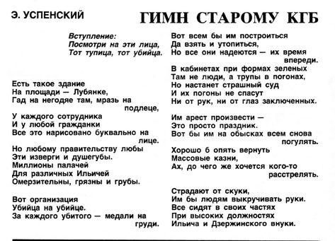 УРОД УСПЕНСКИЙ