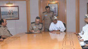 How To Get Omani Passport