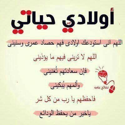 Alexandermcqueen Islam Facts Words Ramadan Kareem