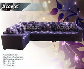 اكسبت فرنتشر للاثاث الراقي اجمل اثاث مودرن Furniture Blog Home Decor