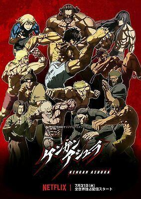 Akira Movie Art Silk Poster 12x18 24x36