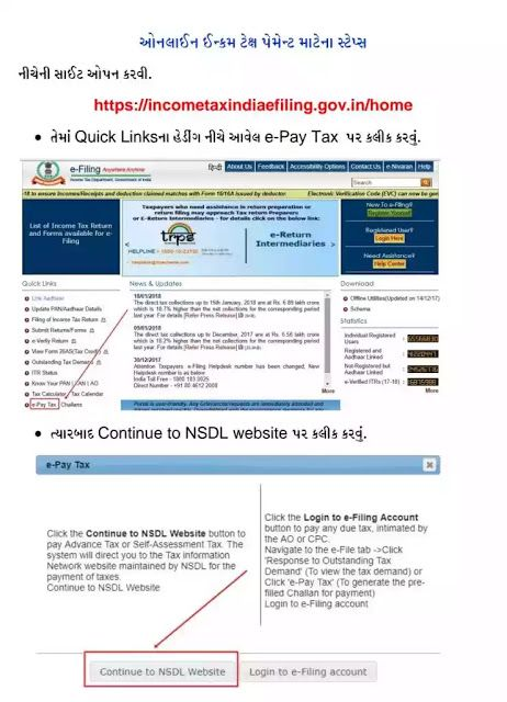 Income Tax E Filing Process And Pay Step By Step Information