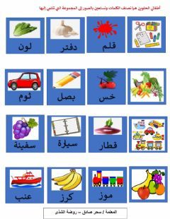Pin By Nirmine Bouya On امتحان Worksheets Online Workouts Online Activities