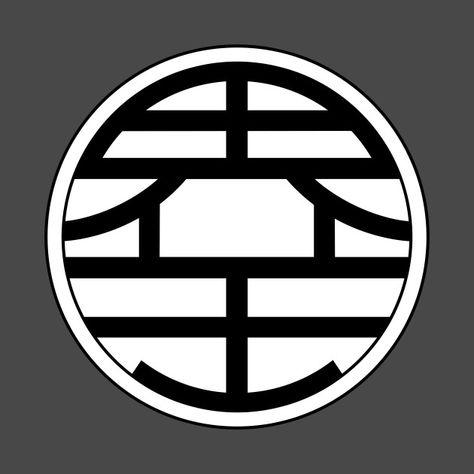 Kaio Sama Training Symbol Design On Teepublic Symbol Design Dragon Ball Dragon Ball Z