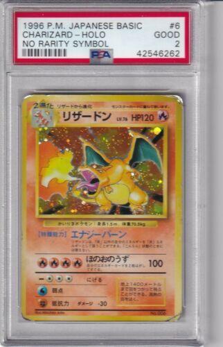 Charmander 009//087 CP6 Japanese Pokemon *Mint Condition* 1st Edition