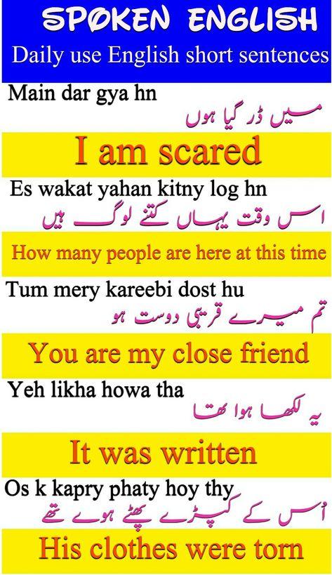 English With Tahir