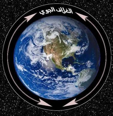 مكونات الغلاف الجوي مكونات الغلاف الجوي لقد أحاط الله سبحانه وتعالي كوكب الأرض بالغلاف الجوي وذلك للعديد من الفوائد الخاصة به وح Geology Music Record Earth