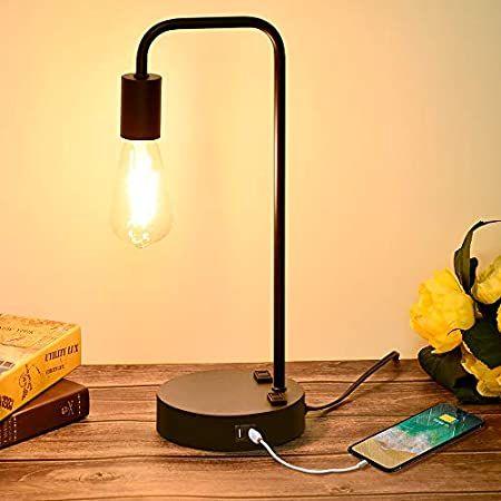 light pull Wofi LED lamp metal table lamp living room lamp