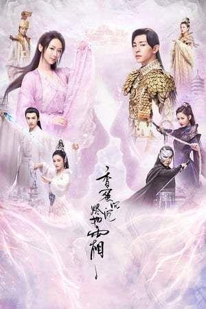 香蜜沉沉燼如霜 香蜜沉沉烬如霜 Chinese Tv Shows Chines