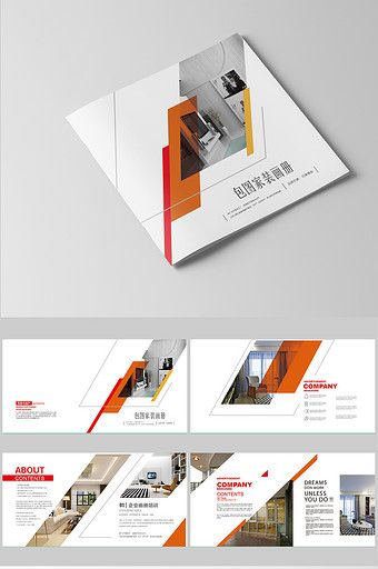 Modern style real estate home collection Brochure#pikbest