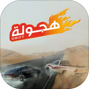 Drift هجولة بواسطة Rababa Games In 2020 Customize Your Car Drifting Android Apps Free