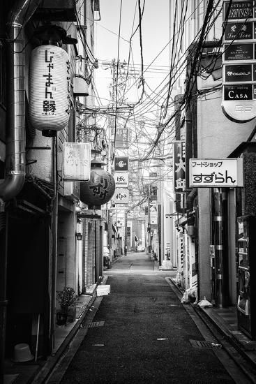 Black Japan Collection Kyoto Street Scene Ii Black And White Picture Wall White Aesthetic Photography Black And White Aesthetic