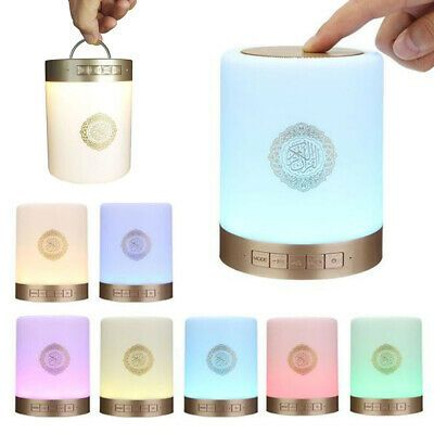 Protable Bluetooth Quran Speaker Coran Player Smart Touch Led Lamp Light Remote In 2020 Bluetooth Speakers Portable Wireless Speakers Bluetooth Touch Lamp