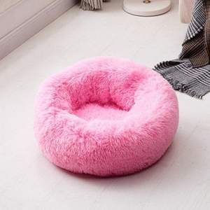 Fluffy Cat Bed In 2020 Dog Pet Beds Plush Pet Bed Cat Bed
