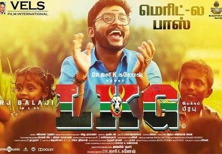 remo tamil movie download tamilyogi