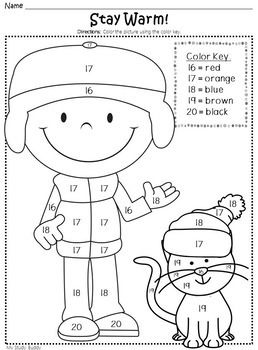 Christmas Color By Number Numbers 1 20 Kindergarten Holiday Math Christmas Color By Number Letter A Crafts Holiday Math