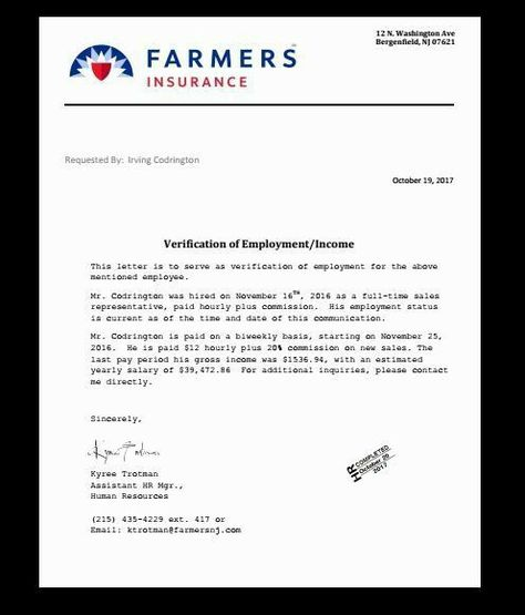 Pin By Marlin Smith On Confirmation Letter In 2020 Letter Of Employment Card Templates Printable Statement Template