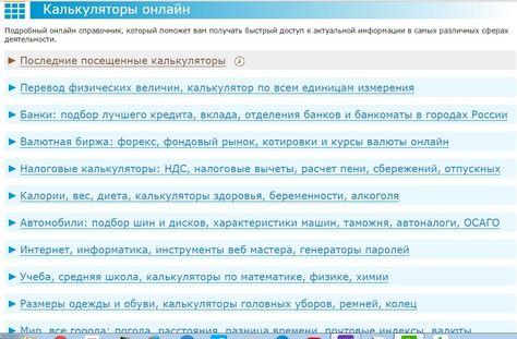 Кредит с плохой кредитной историей и открытыми просрочками без отказа в москве отзывы