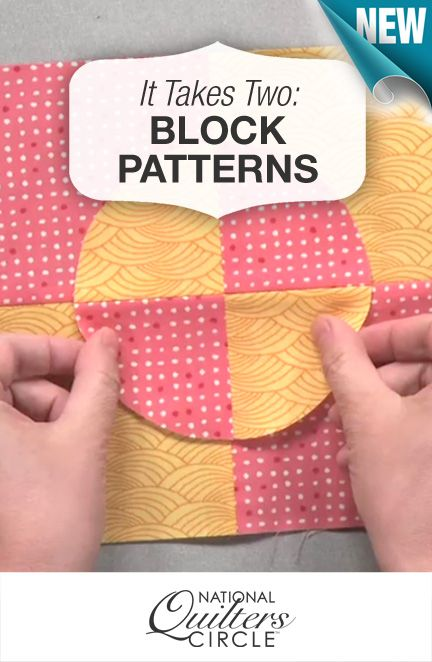 Need help with quilt blocks? Here are our ultimate tips for working with curved piecing and set-in seams >> www.nationalquilterscircle.com/video/it-takes-two