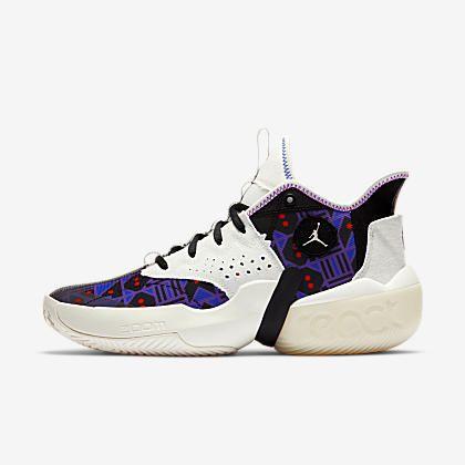 Lebron 17 Low Basketbalschoen Nike Be Basketbalschoenen Nike Schoenen