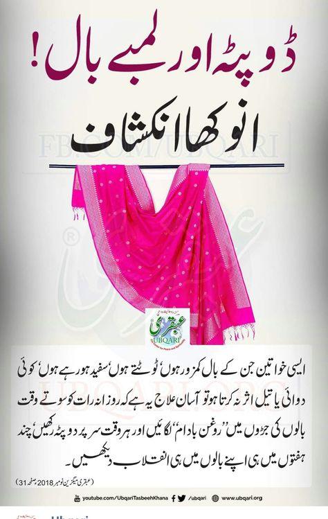 Belly fat loss diet plan in urdu. Dissociated diet pdf librosio