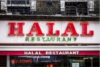 Halal Food In London Halal Recipes Restaurant Halal
