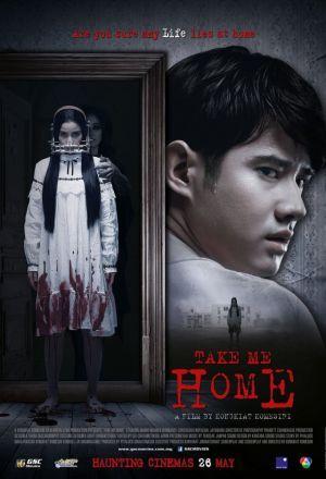 Take Me Home 2016 Full Hd Movie English Subbed Hd Movies Take Me Home Movies