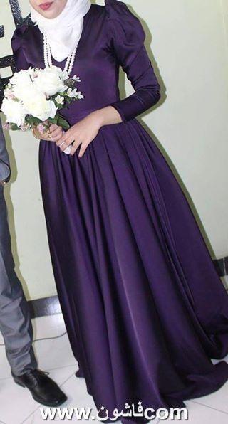 فساتين سواريه باللون الموف البنفسجي Muslim Fashion Dress Soiree Dress Stylish Party Dresses