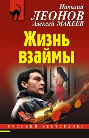 Postupaj Kak Zhenshina Dumaj Kak Muzhchina Chitat Onlajn Polnostyu Besplatno Kniga Stiv Harvi V Reading Books Books To Read Books Thriller