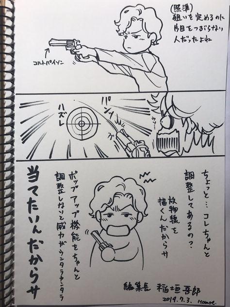 朝岡百恵 on
