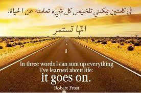 Resultat De Recherche D Images Pour حكم واقوال عن الحياة بالانجليزي Three Words Life Words