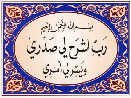 صور ايات من القرآن الكريم مكتوبة ميكساتك Spiritual Words Beautiful Islamic Quotes Verses